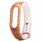 Wood Grain Pattern Replacement TPU Wrist Band for Xiaomi MI Band 2