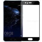 ASLING Tempered Glass Full Cover Film for Huawei P10 - Black