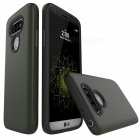 Protective Wire Drawing PC, TPU Back Case for LG G5 - Army Green