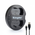 Kingma BM015-BP511 Dual Charger for Canon BP-511 BP-511A - Black