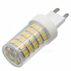 YWXLight G9 9W 86-2835SMD Natural White Dimmable LED Ceramics Lamp