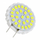 YWXLight G8 2W 2835 SMD 27LED 100-150lm Cold White Bi-Pin Light Lamp