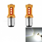 JRLED 1157 10W Cold White 3030 SMD 15 LED Car Fog Lamps (2PCS)
