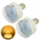 YouOKLight 2PCS E27 5.5W Warm White LED Light Bulbs (AC90-265V)