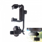 PE-H01 Dual 360 Rotating Car Rearview Mirror Bracket for Phone