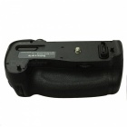 ismartdigi D750 RC MB-D16H Battery Grip with Remote Control for Nikon