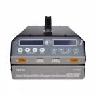 SKYRC PC1080 Dual-channel Balance Charger SK-100124 - Black