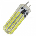 SZFC 5pcs GY6.35 12V 5W LED Light Bulb Lamps Cold White 6000K