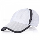 Outdoor Men And Women Sun Shade Baseball Net Cotton Hat - White