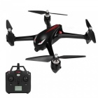MJXR/C MJX-Bugs 2 B2W Wi-Fi FPV Brushless RC Quadcopter with HD Camera