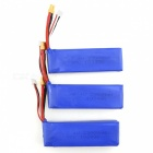 MJX - B6 - 001 3Pcs 7.4V 2300mAh Lithium-ion Batteries - Blue