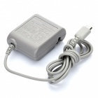 Kitbon AC Power Adapter Charger for Nintendo DS Lite Battery (US Plug)