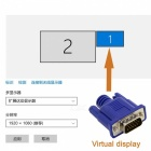 CY DB-036 CY Virtual Display Adapter for VGA RGB Monitor