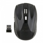 2017 Portable 2.4Ghz Wireless Optical Gaming Mouse - Black