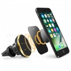 ZIQIAO Universal Car Phone Holder, Magnetic Air Vent Mount Stand