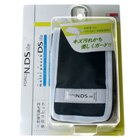 Multi-Pouch for NDS Lite (Black)