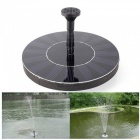 P-TOP IP65 Waterproof Portable Solar Floating Fountain Pump