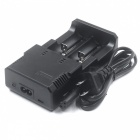 ZHAOYAO AC Charger w/ USB Output for 18650 / 26650 / 14500 / 16340