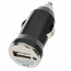 Mini Car Cigarette Powered 700mA USB Adapter/Charger - Black (12~24V)
