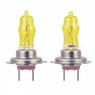 HOD H7 100W 2800K Super Bright Car Yellow Light Bulbs (Pair/DC 12V)