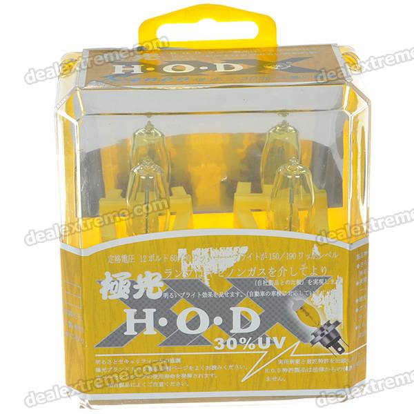 HOD H11 100W 2800K Super Bright Car Yellow Light Bulbs (Pair/DC 12V)