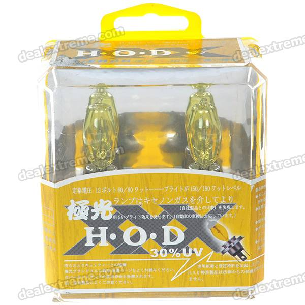 HOD 9005 100W 2800K Super Bright Car Yellow Light Bulbs (Pair/DC 12V)