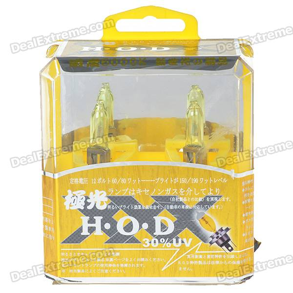 HOD H1 100W 2800K Super Bright Car Yellow Light Bulbs (Pair/DC 12V)