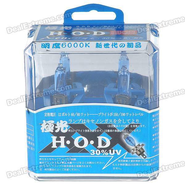 HOD H1 100W 6000K Super Bright Car White Light Bulbs (Pair/DC 12V)