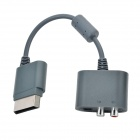Optical Audio Adapter for Xbox 360 - Grey (15cm)