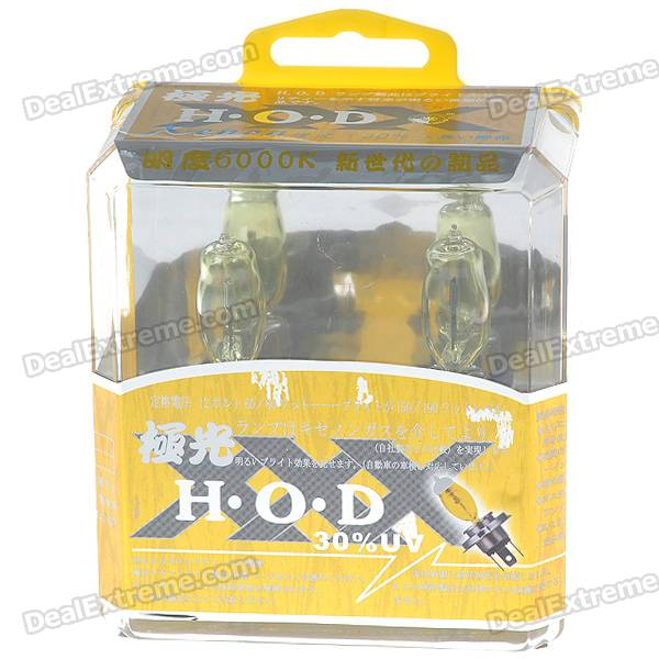 HOD 9006 100W 2800K Super Bright Car ampoules jaunes (Pair / DC 12V)