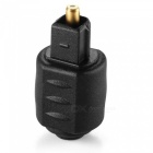 Kitbon Toslink Male to 3.5mm Toslink Female Optical Audio Adapter