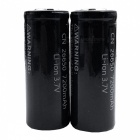 ZHAOYAO 3.7V 26650 7200mAh Rechargeable Lithium Battery (2 PCS)
