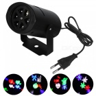 YouOKLight 4W 4-Pattern RGBW LED Stage Effect Light Projector -EU Plug