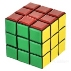 IQ Training Magic Cube - Multicolor (2.1-inch Sized)