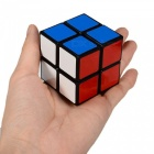 Shengshou 50mm 2x2x2 Smooth Speed ​​Magic Cube Pussel Toy - Svart