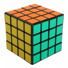 Shengshou 60mm 4x4x4 PVC Smooth Speed Magic Cube Puzzle
