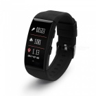 DW06 Color Screen GPS Bluetooth Smart Bracelet with Heart Rate Monitor - Black