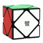 MoYu YJ 57mm Skewb Smooth Magic Cube Puzzle Toy for Kids, Adults - Black