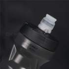 NUCKILY RD002 Portable Drop-Resistant Leak-Proof Water Bottle for Sports Cycling - Grey