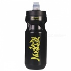 NUCKILY RD002 Portable Drop-Resistant Leak-Proof Water Bottle for Sports Cycling - Black
