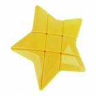 YJ 89x87x48mm Pentagon Smooth Speed Magic Cube Puzzle Toy for Kids, Adults - Yellow