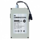 Waterproof 30000mAh 12V Rechargeable Battery with Switch - White