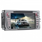 "Joyous J-8818N6.0 7"" HD 1024 * 600 Android 6.0 Ford Focus Car Radio Player, No DVD - Silver"