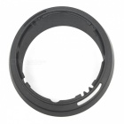 HB-77 Lens Hood for Nikon AF-P 70-300mm ED VR, 58mm Lens - Black