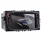 "Joyous J-8828N6.0 7 "" HD Android 6.0 DVD Player with GPS Navigation, Radio, RDS - Black"