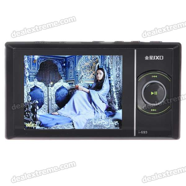 "JXD693 2.8"" LCD MP3/AVI/MP4/3GP Portable Multi-Media Player with FM Radio/Camera/TF Slot (2GB)"