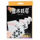 Party Magic Tricks Prop and Training Set - Shrinking Cards