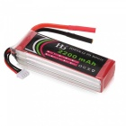 HJ 11.1V 3S 2200mAh 30C Universal LiPo Battery with XT60 T Plug TAMIYA Mini TAMIYA for FPV Racing Quadcopter RC Car Boat