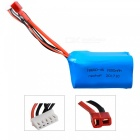QS8006 3S 11.1V 1500mAh 20C RC LiPo Battery for RC Helicopter Airplane Quadrotor Drone Car Boat RC Li-ion Battery