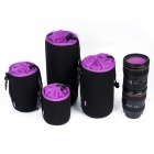 CADEN H12 Thicken Protective High Elastic Waterproof Cloth Bags for DSLR Lens - Black (4 PCS)